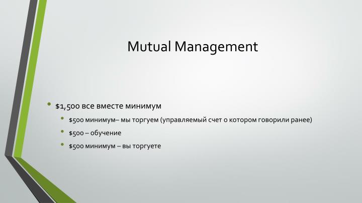 Mutual Management