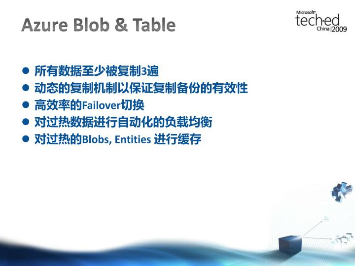 Azure Blob & Table