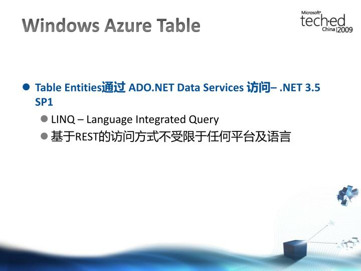 Windows Azure Table