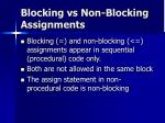 blocking vs non blocking assignments