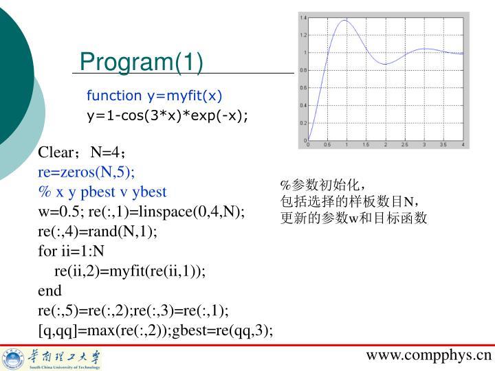 Program(1)