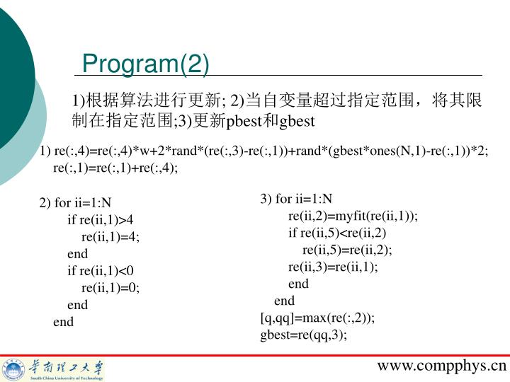 Program(2)