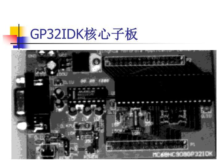 GP32IDK