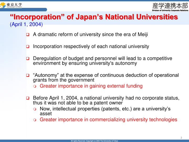 Incorporation of japan s national universities april 1 2004