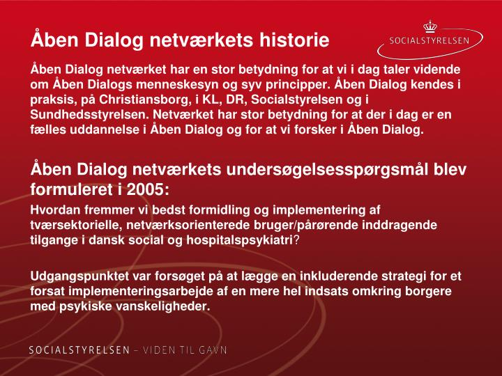 Åben Dialog netværkets historie