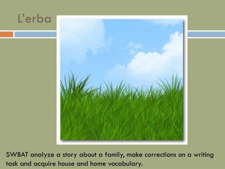 L'erba