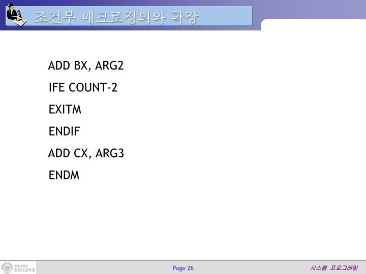 ADD BX, ARG2