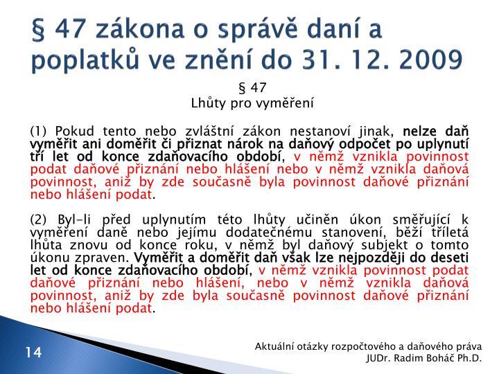 § 47 zákona o správě daní a poplatků ve znění do 31. 12. 2009