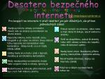 desatero bezpe n ho internetu
