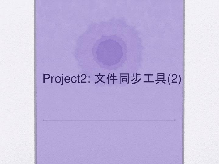 Project2 2