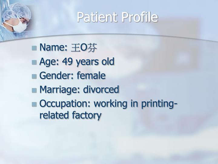 Patient profile