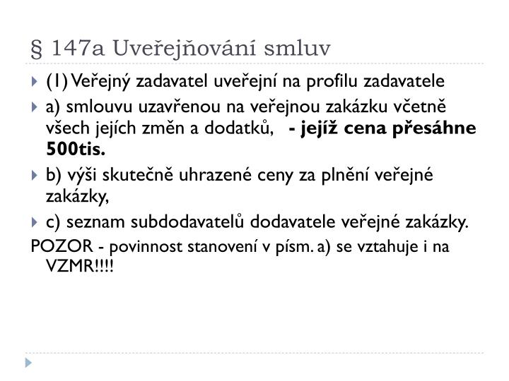 § 147a Uveřejňování smluv