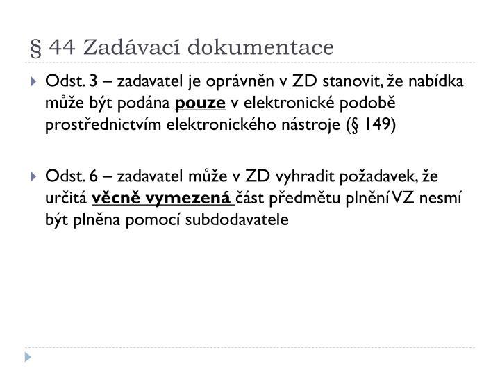 § 44 Zadávací dokumentace