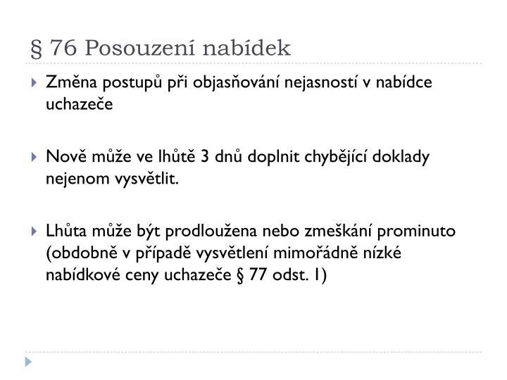 § 76 Posouzení nabídek