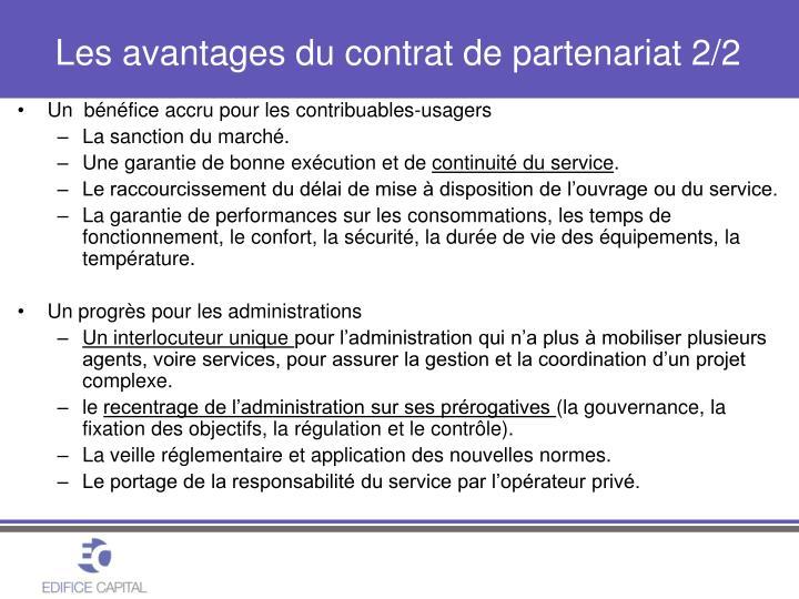 Les avantages du contrat de partenariat 2/2