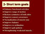 2 short term goals