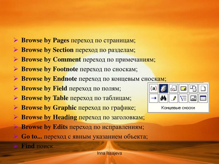 Browse by Pages