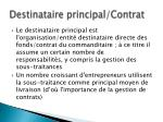 destinataire principal contrat