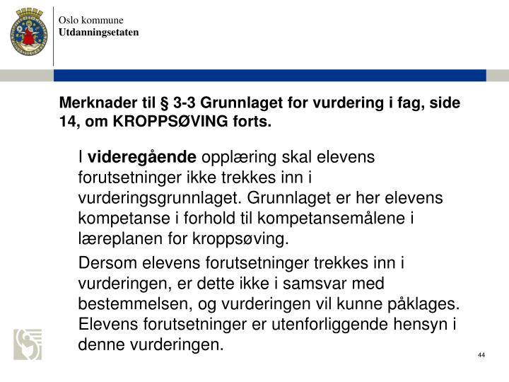 Merknader til  3-3 Grunnlaget for vurdering i fag, side 14, om KROPPSVING forts.