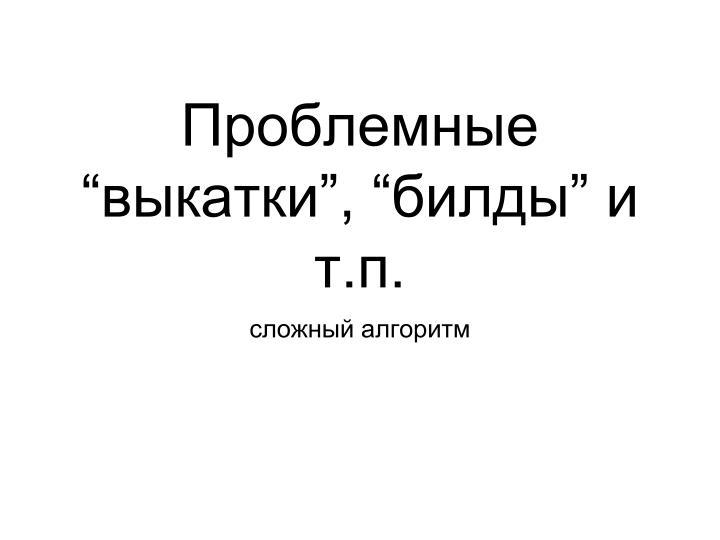 ,   ..