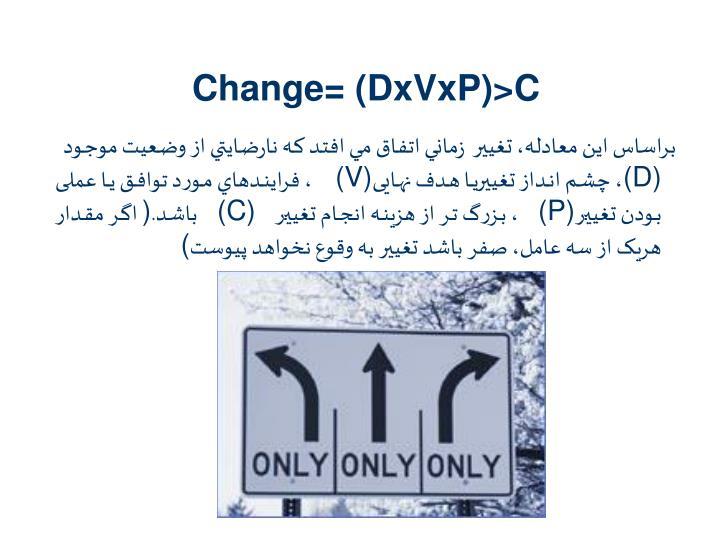 Change= (DxVxP)>C