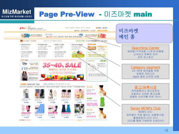Page Pre-View