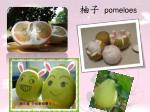 pomeloes