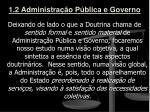 1 2 administra o p blica e governo