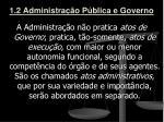 1 2 administra o p blica e governo1