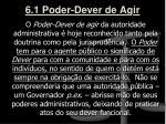 6 1 poder dever de agir