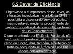 6 2 dever de efici ncia1