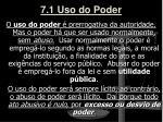7 1 uso do poder