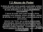 7 2 abuso do poder