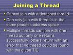 joining a thread1