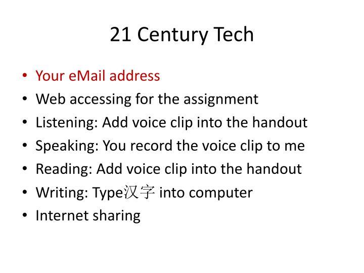 21 Century Tech