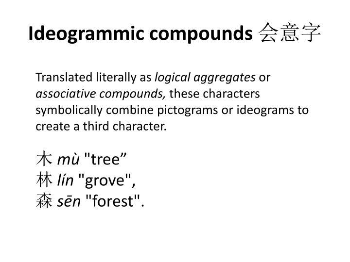 Ideogrammic
