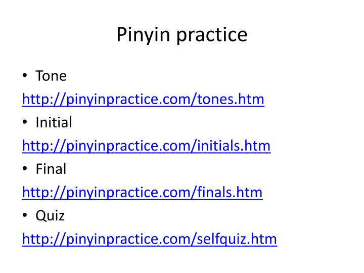 Pinyin practice