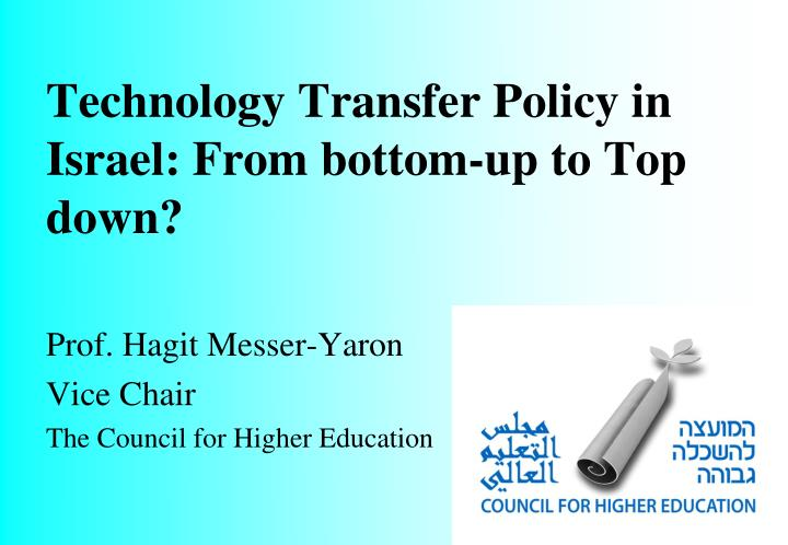 Technology Transfer Policy