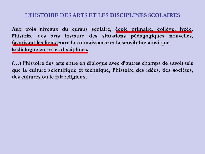 LHISTOIRE DES ARTS ET LES DISCIPLINES SCOLAIRES