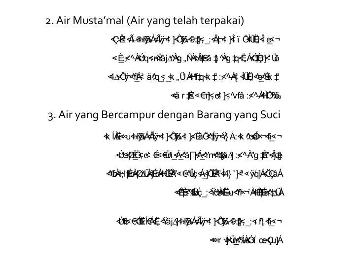 2. Air