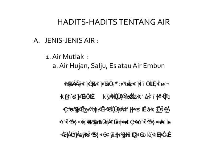 HADITS-HADITS TENTANG AIR