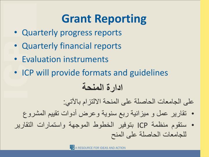 Grant Reporting
