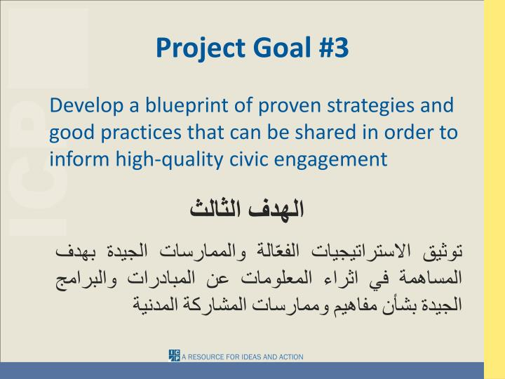 Project Goal #3