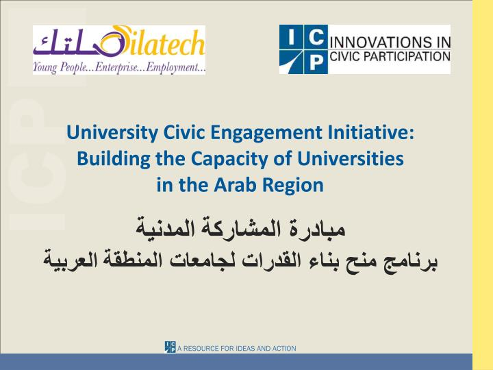 University Civic Engagement Initiative: