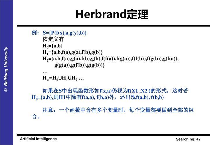 Herbrand