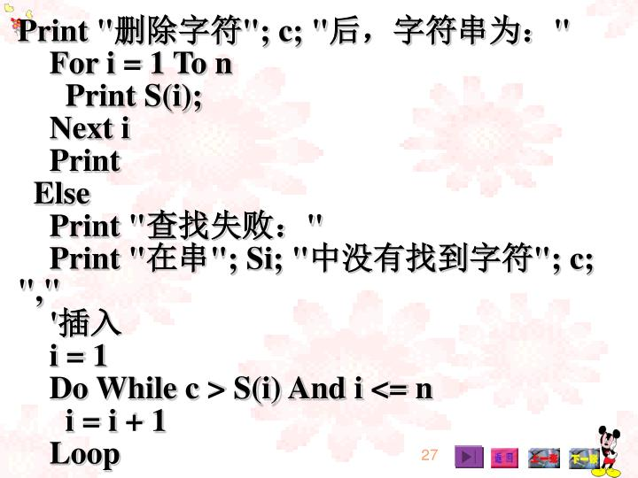 "Print """