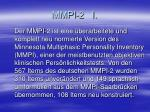 mmpi 2 i