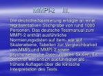 mmpi 2 iii