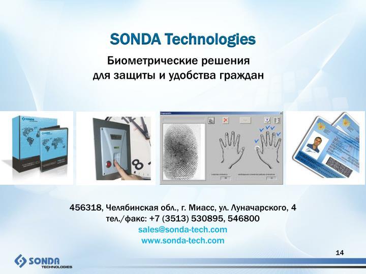 SONDA Technologies