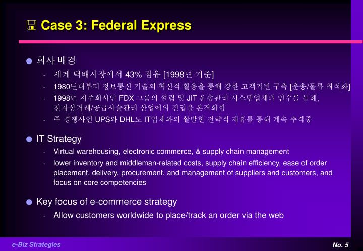 Case 3: Federal Express